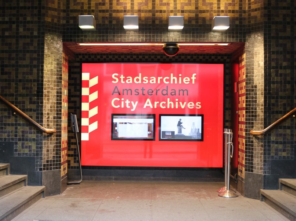 Another option for your itinerary of 3 days in Amsterdam is to visit the city archives.