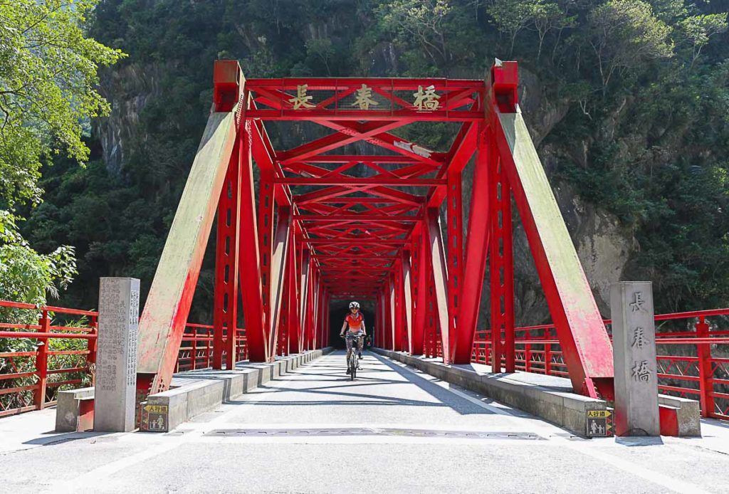 Our Taiwan's cycling itinerary started at the Taroko National Park, on the east coast of Taiwan.