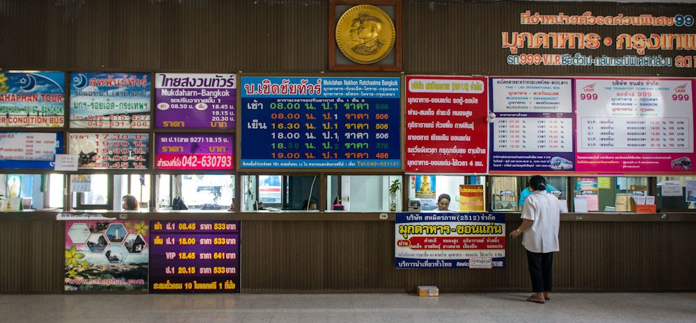 Honestly, to buy a bus ticket in Thailand can be a bit omplicated if you try to do it on the bus station, that's why we prefer to use 12go.asia website.
