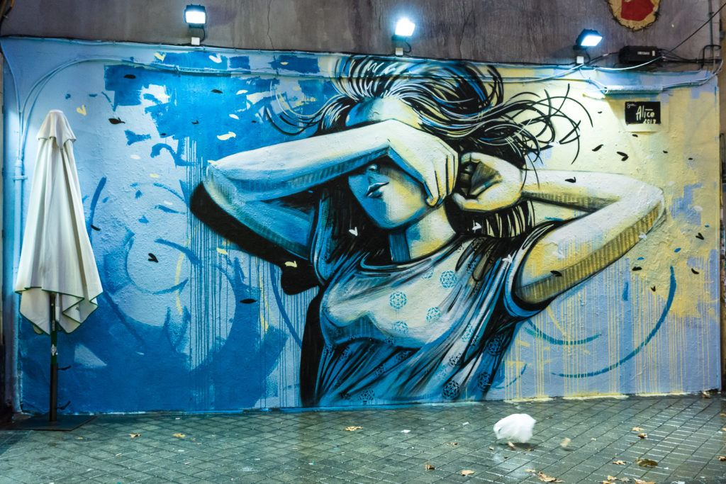 Check out the best street art in Madrid, it's amazing, free and non-touristy!